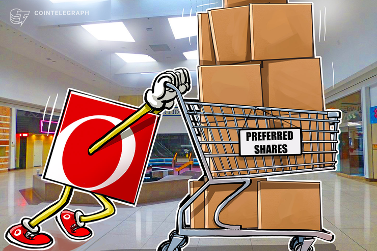 Retail Giant Overstock Seeks to Restructure Cryptocurrency Dividend