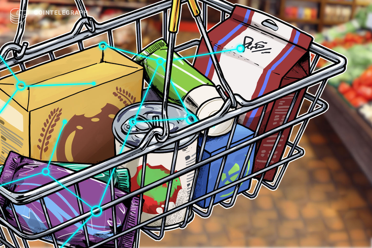 US FDA to Hold Meeting on Blockchain and AI in Food Traceability