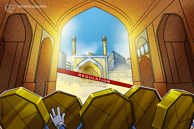 Iran Considers New System of Annual Registration for Crypto Miners