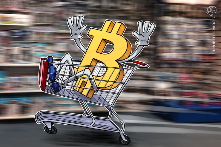 Bakkt Trades 71 Bitcoin Futures Contracts in First 24 Hours