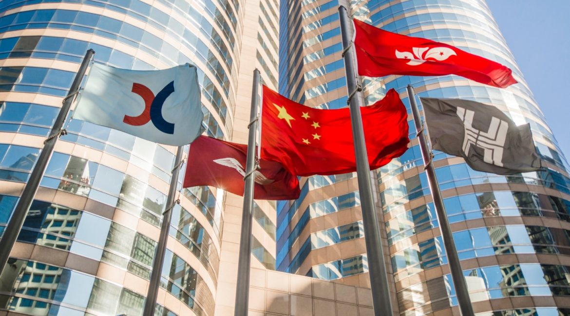 Huobi Plans Backdoor IPO Attempt in Hong Kong, Document Suggests