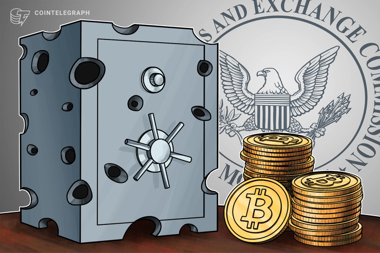 SEC: If Bitcoin Was a Security, It Would 'Raise Substantial Issues'