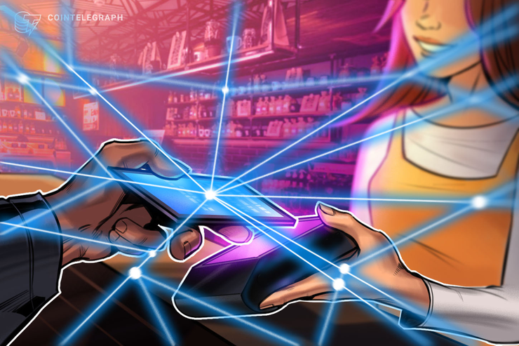 Major South Korean Store Chain Supports Blockchain Payments App