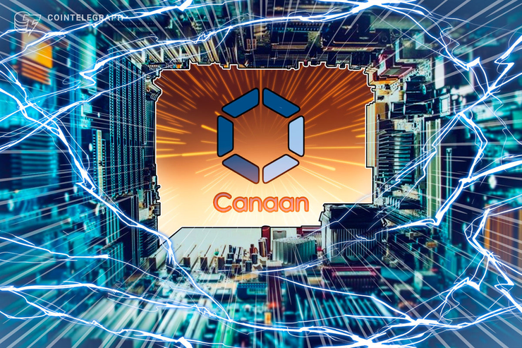 Chinese Mining Giant Canaan to Go Public in US in November: Sources