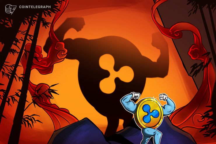 Blockchain Firm Ripple Fuses xRapid, xVia and xCurrent into RippleNet