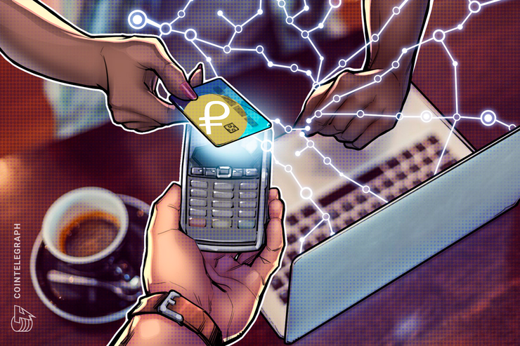 Venezuelan Exchange Rolls Out Crypto Debit Card with Petro Support