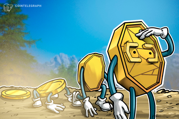 Julius Baer Top Exec: Crypto Still in 'Darwinian' Process of Selection