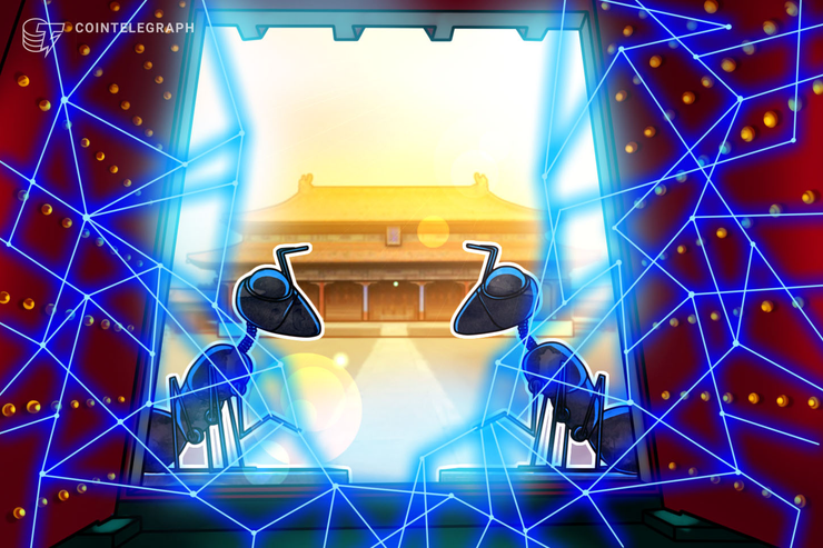How Will China Pursue Xi Jinping's Blockchain Adoption Plan?