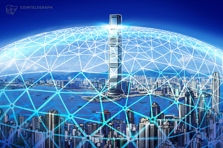 Hong Kong's New Crypto Regulations Leave Gray Area, Claims AAX Exchange