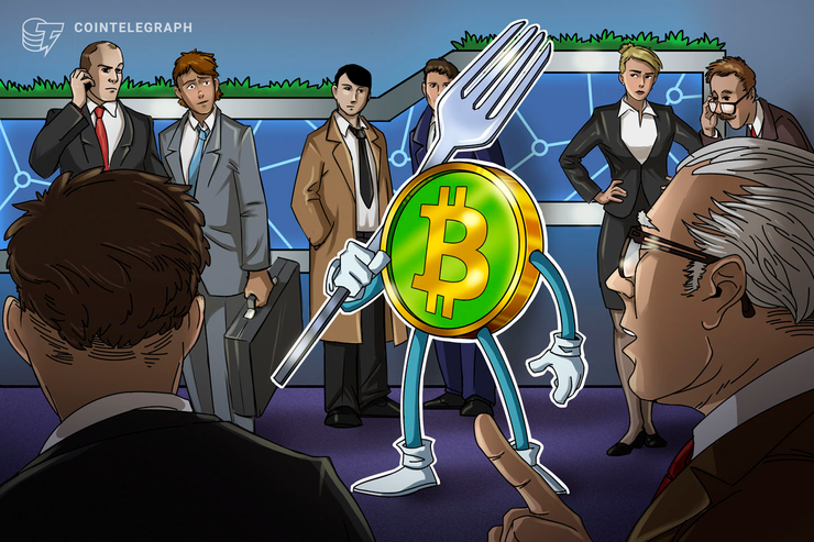 Bitcoin Cash Hard Fork Completed as First Invalid Block Detected