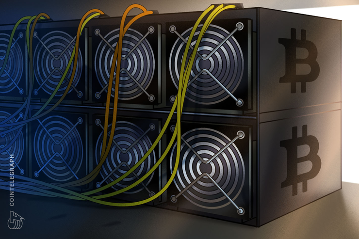 Bitcoin Miner Canaan's IPO Nets Just $90M After Losing Banking Partner