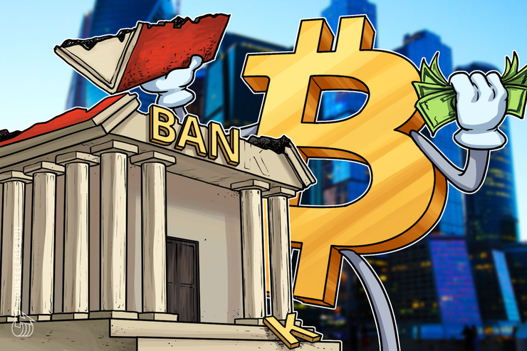 German Bank Boosts Bitcoin — Negative Interest Rates Hit Every Account