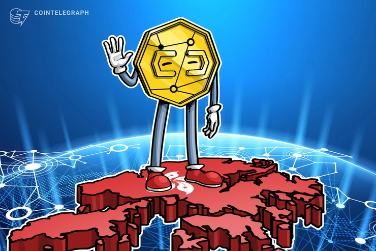 Report: Barely Any Hong Kong Crypto Funds Being Approved for Licenses