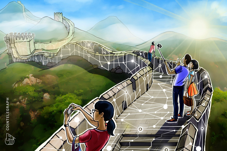 Report: 'Blockchain Is A Rapidly Maturing Technology in China'