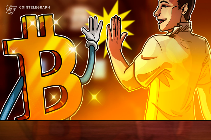 US SEC Approves BTC Futures Fund to Offer Shares to Institutional Investors